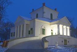 Bréda kastély